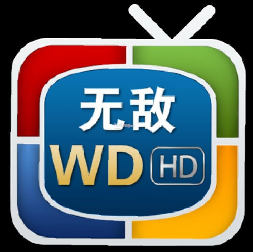 WDHD – malaysiaiptv trade